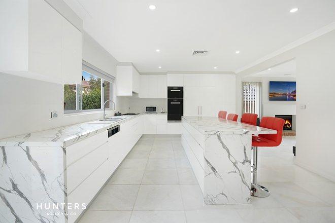 Picture of 29 Strathalbyn Drive, OATLANDS NSW 2117