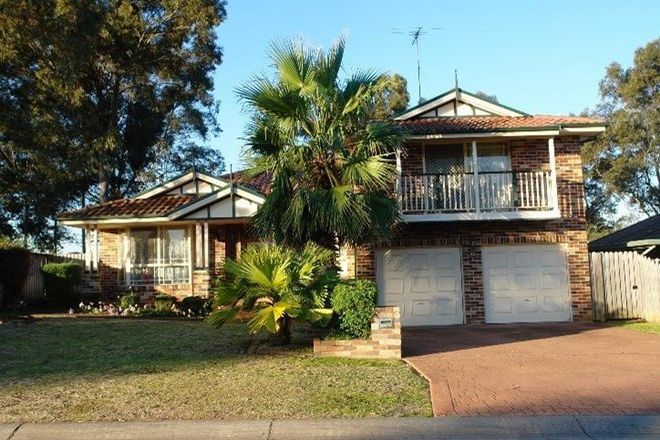 Picture of 23 Sabre Crescent, HOLSWORTHY NSW 2173