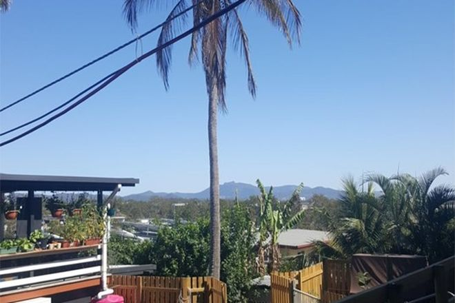 Picture of 38 Wilson Street, NEW AUCKLAND QLD 4680