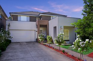 Picture of 29 Nicholls Way, Pemulwuy NSW 2145