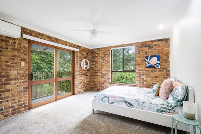 Picture of 11 Swan Hill Drive, WATERVIEW HEIGHTS NSW 2460