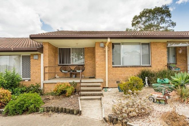Picture of 3/10 Coolabah Drive, TAREE NSW 2430