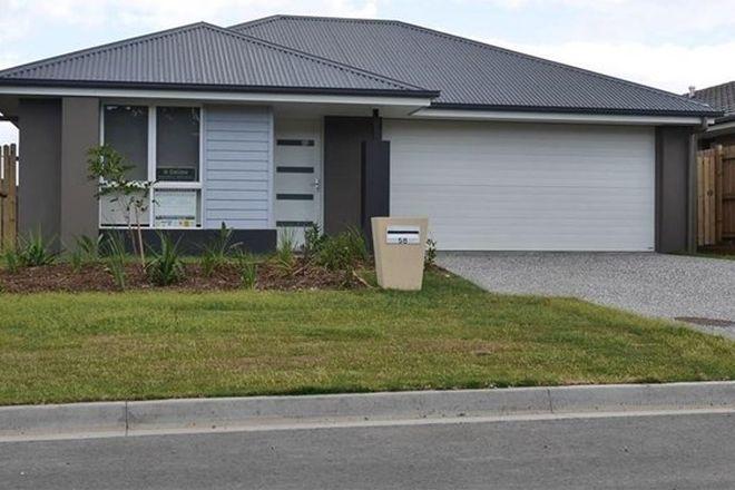 Picture of 58 Denham Circuit, WILLOWVALE QLD 4370