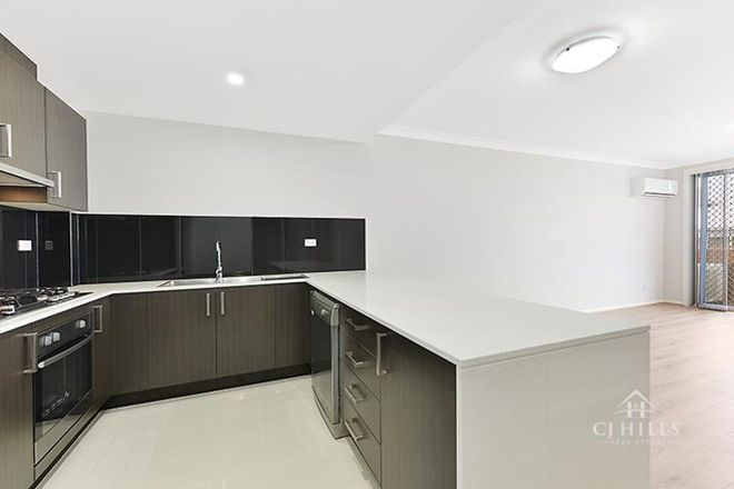 Picture of 403/8 Myrtle Street, PROSPECT NSW 2148