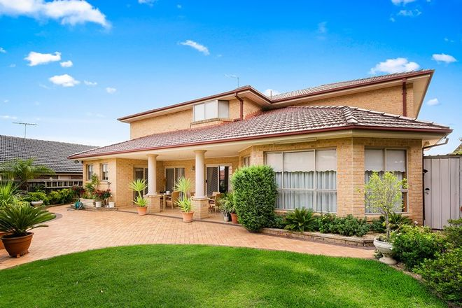 Picture of 89 The Parkway, BEAUMONT HILLS NSW 2155
