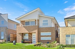 Picture of 141 Hezlett road, Kellyville NSW 2155