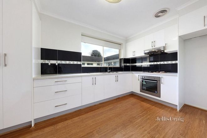 Picture of 7/12 Brentwood Street, BENTLEIGH VIC 3204