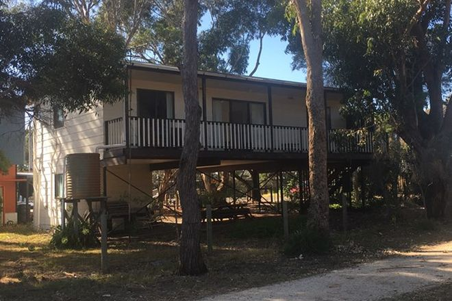 Picture of 1 Hughes Street, CORINELLA VIC 3984