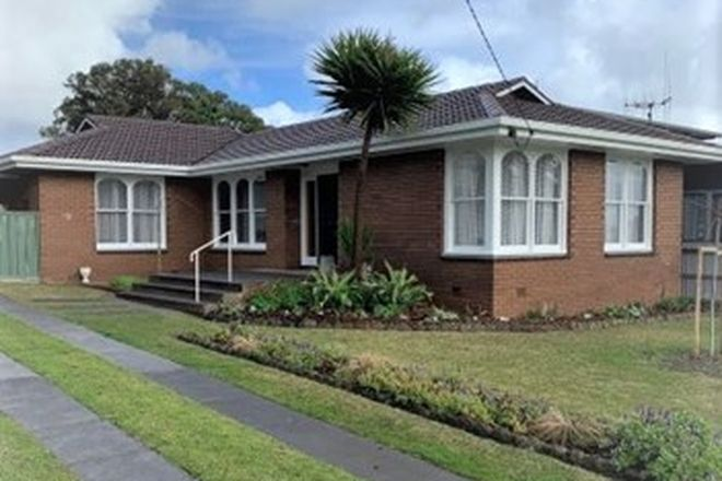 Picture of 99 Bank Street, PORT FAIRY VIC 3284