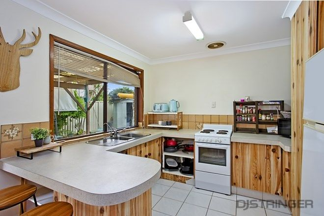 Picture of 2/75 Jacaranda Avenue, TWEED HEADS WEST NSW 2485