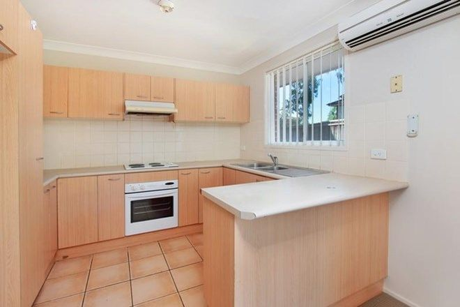 Picture of 7/31 Holland Cresent, CASULA NSW 2170