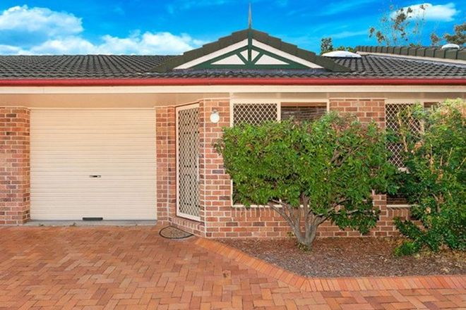 Picture of 2/45 Sparkes Street, CHERMSIDE QLD 4032