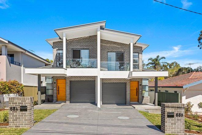 Picture of 68B Tara Street, SYLVANIA NSW 2224