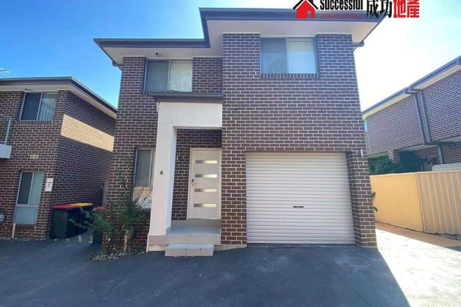 Picture of 4/25 Allawah Street, BLACKTOWN NSW 2148