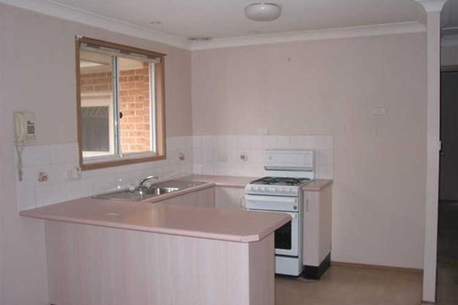 Picture of 17a Westcott Place, OAKHURST NSW 2761