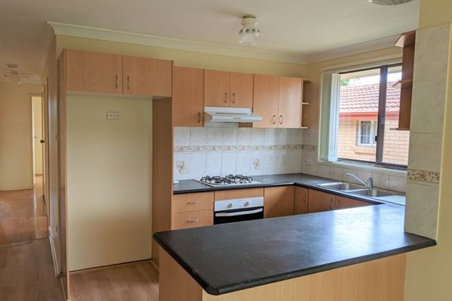 Picture of 5 Malvern Close, ST JOHNS PARK NSW 2176