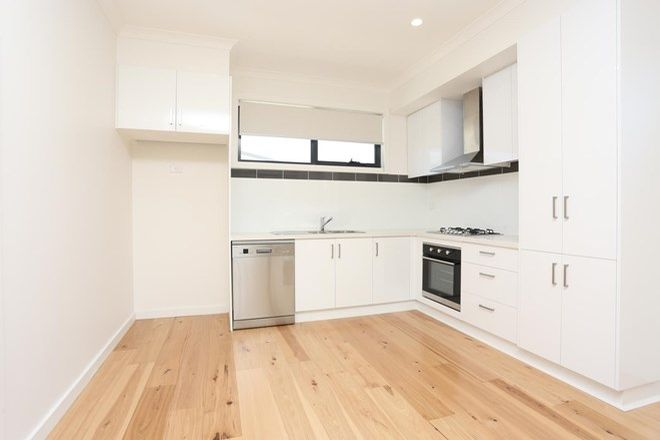 Picture of 4/173 Southern Road, HEIDELBERG WEST VIC 3081