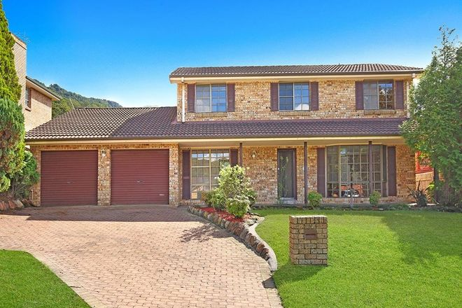 Picture of 14 Gore Street, BALGOWNIE NSW 2519