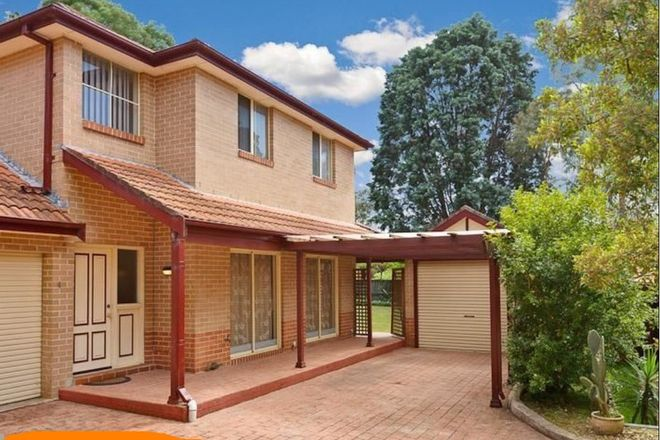 Picture of 6/106 Herring Road, MARSFIELD NSW 2122