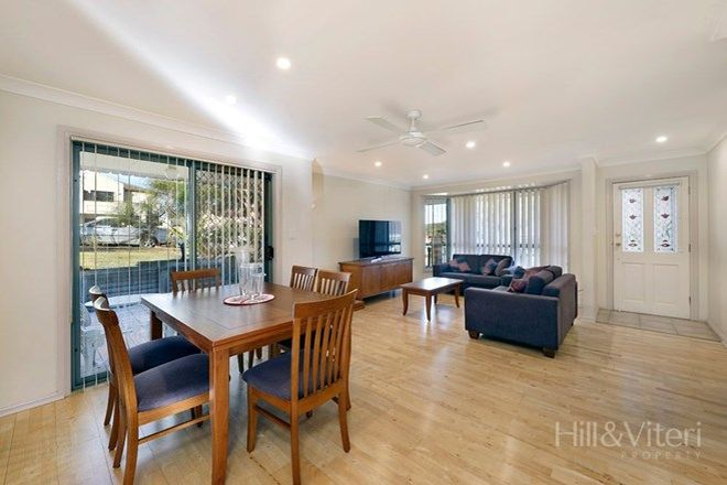 Picture of 1/87-89 Belmont Street, SUTHERLAND NSW 2232