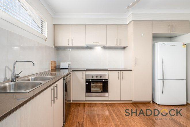 Picture of 3/19 Cranston Avenue West, SINGLETON NSW 2330