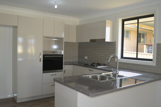 Picture of 143a Wyong Rd, KILLARNEY VALE NSW 2261