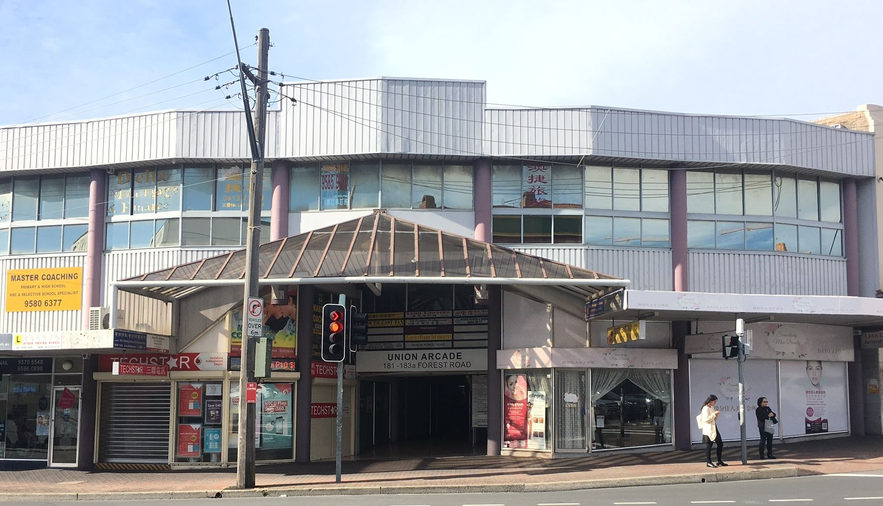 3/181 Forest Rd, Hurstville NSW 2220, Image 0