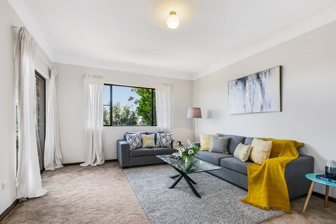 Picture of 13A Page Street, WENTWORTHVILLE NSW 2145