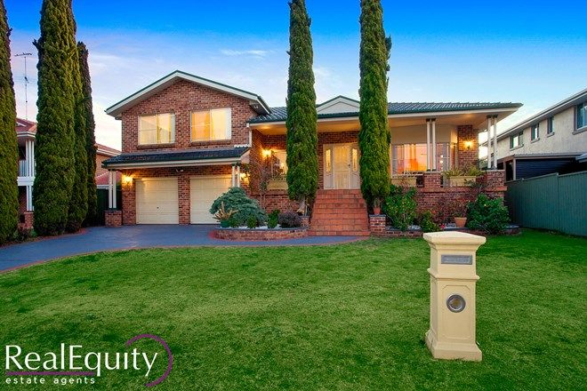 Picture of 62 Central Avenue, CHIPPING NORTON NSW 2170