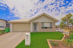 76 Darlington Drive, Yarrabilba QLD 4207