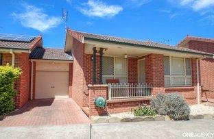 Picture of 2/29 Boundary Street, Singleton NSW 2330