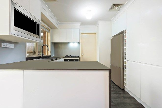 Picture of 1/54 Tonkiss  Street, TUGGERAH NSW 2259