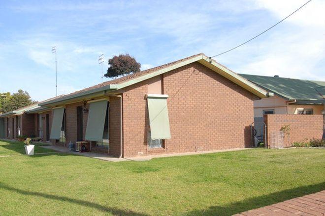Picture of 456 CRESSY STREET, DENILIQUIN NSW 2710