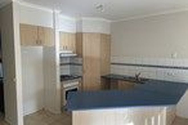 Picture of 3 Lantern Court, CAIRNLEA VIC 3023