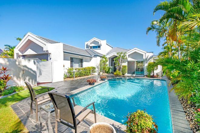 Picture of 13 Blakehurst Place, ROBINA QLD 4226