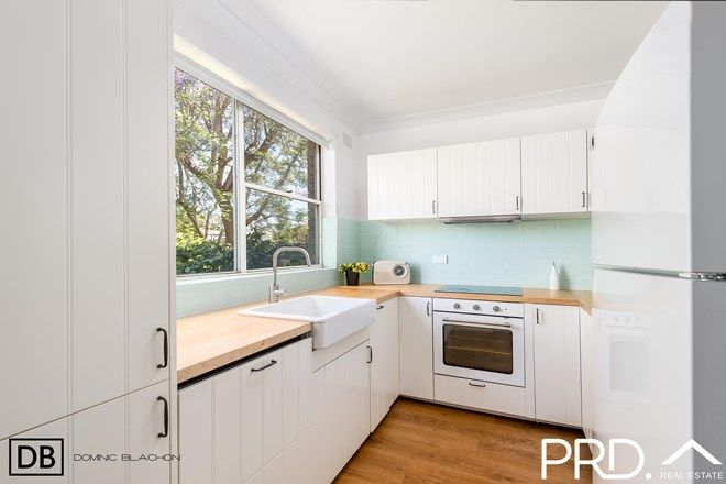Picture of 7/69 Vega Street, REVESBY NSW 2212