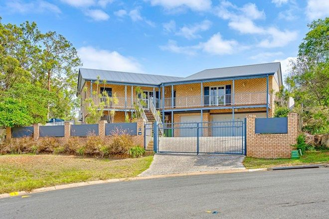 Picture of 17 Vienne Court, SPRINGFIELD QLD 4300