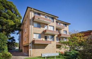 Picture of 5/19 Apsley Street, Penshurst NSW 2222