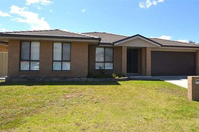Picture of 12 Pittman Street, WAUCHOPE NSW 2446