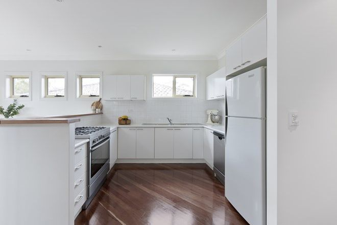 Picture of 25a Illalong Avenue, NORTH BALGOWLAH NSW 2093