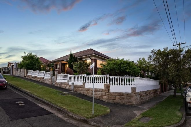 Picture of 67 Mons Street, RUSSELL LEA NSW 2046