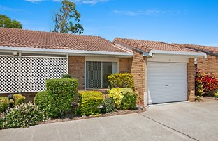Picture of 4/2 Botany Crescent, Tweed Heads NSW 2485