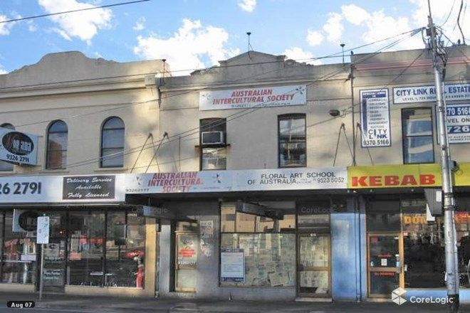 Picture of 728A Mt Alexander Rd, MOONEE PONDS VIC 3039