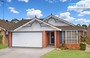 Picture of 18 Kentia Court, Stanhope Gardens NSW 2768