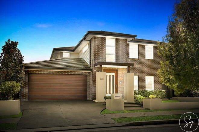 Picture of 40 Timbarra Avenue, NORTH KELLYVILLE NSW 2155