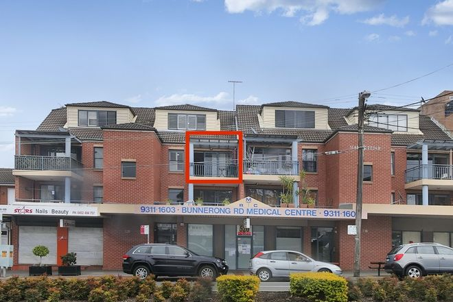 Picture of 45/518-520 Bunnerong Road, MATRAVILLE NSW 2036