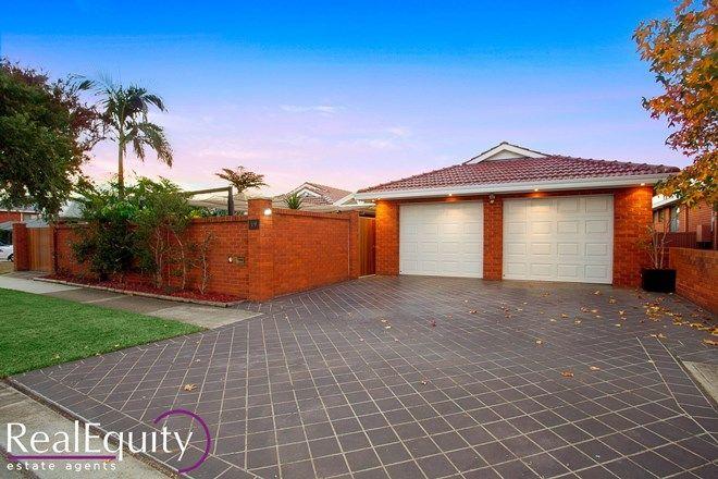 Picture of 19 Junction Road, MOOREBANK NSW 2170