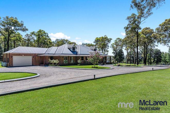 Picture of 140 Rockbarton Road, LAKESLAND NSW 2572