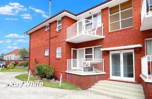 Picture of 13/13 Phillip Street, Roselands NSW 2196