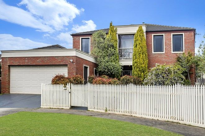 Picture of 6 Lafferty Close, WARRNAMBOOL VIC 3280